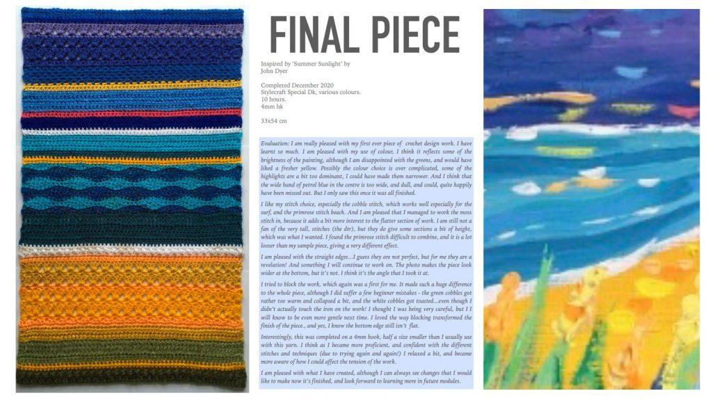 Crochet sample by Emma Dickenson