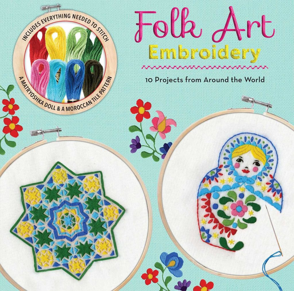 Fold Art Embroidery Front cover
